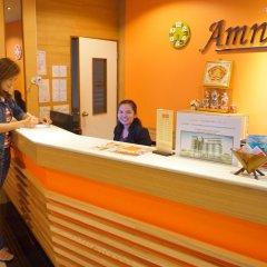 Amnauysuk Hotel интерьер отеля фото 2