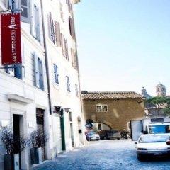Отель Residenze Argileto Рим парковка