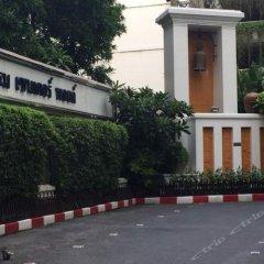 Отель Centre Point Pratunam Таиланд, Бангкок - 5 отзывов об отеле, цены и фото номеров - забронировать отель Centre Point Pratunam онлайн парковка