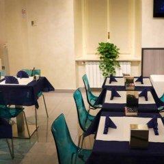 Отель La Madonnina Италия, Милан - 1 отзыв об отеле, цены и фото номеров - забронировать отель La Madonnina онлайн помещение для мероприятий