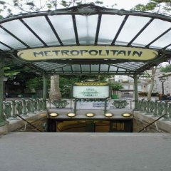 Hotel Mercure Paris Bastille Saint Antoine фото 8