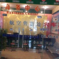Отель Zhongshan Tianhong Hotel Китай, Чжуншань - отзывы, цены и фото номеров - забронировать отель Zhongshan Tianhong Hotel онлайн развлечения