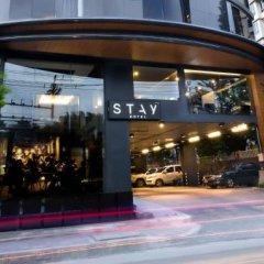 Отель STAY Hotel Bangkok Таиланд, Бангкок - отзывы, цены и фото номеров - забронировать отель STAY Hotel Bangkok онлайн фото 11