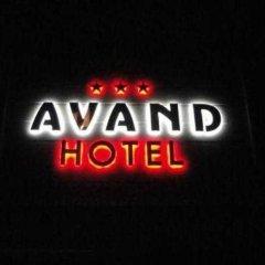 Отель Avand Азербайджан, Баку - - забронировать отель Avand, цены и фото номеров развлечения