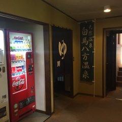 Hakuba Alpine Hotel Хакуба развлечения