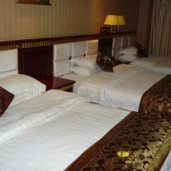Hai Yue Hotel комната для гостей