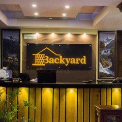 Отель Backyard Hotel Непал, Катманду - отзывы, цены и фото номеров - забронировать отель Backyard Hotel онлайн спа