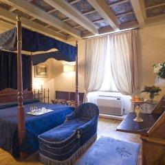Отель Loggiato Dei Serviti Италия, Флоренция - 3 отзыва об отеле, цены и фото номеров - забронировать отель Loggiato Dei Serviti онлайн комната для гостей фото 5