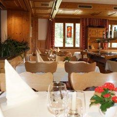 Отель Kesslers Kulm Швейцария, Давос - отзывы, цены и фото номеров - забронировать отель Kesslers Kulm онлайн в номере