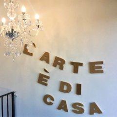 Отель B&B L' Arte è di Casa Италия, Мирано - отзывы, цены и фото номеров - забронировать отель B&B L' Arte è di Casa онлайн интерьер отеля