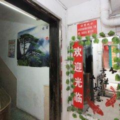 Yongxing Hostel (Zhongshan Ancient Town) развлечения