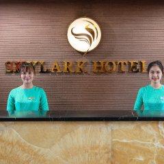 Skylark Hotel фитнесс-зал фото 2