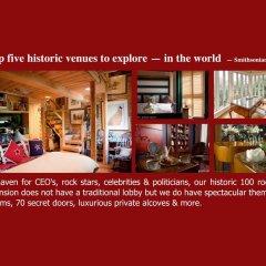 Отель The Mansion on O Street США, Вашингтон - отзывы, цены и фото номеров - забронировать отель The Mansion on O Street онлайн городской автобус