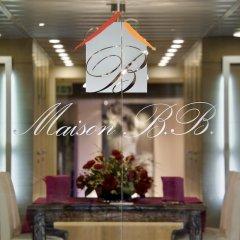 Отель Bristol Buja Италия, Абано-Терме - 2 отзыва об отеле, цены и фото номеров - забронировать отель Bristol Buja онлайн развлечения