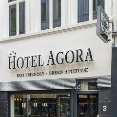 Отель Agora Bruxelles Grand Place Бельгия, Брюссель - отзывы, цены и фото номеров - забронировать отель Agora Bruxelles Grand Place онлайн фото 3