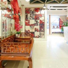 Отель 4th Zhongshan Road Garden Inn развлечения