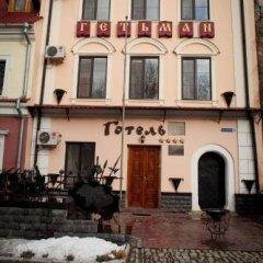 Hetman Hotel Каменец-Подольский фото 3