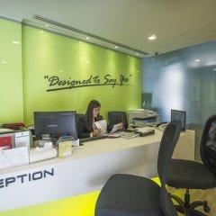 Отель Marvin Suites Бангкок банкомат