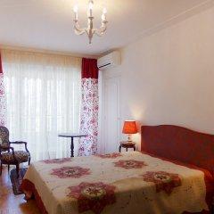 Отель Le Square комната для гостей фото 2