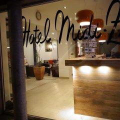 Hotel Midi-Zuid гостиничный бар