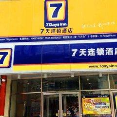 Отель 7Days Inn Qingdao Licun Laoshan Mall банкомат