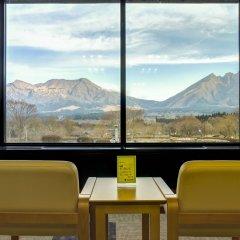 Отель Kyukamura Minami-Aso National Park Resort Villages Of Japan Минамиогуни комната для гостей фото 3