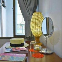 Giang Son 1 Hotel в номере