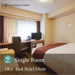 Daiwa Roynet Hotel Hachinohe Мисава фото 9