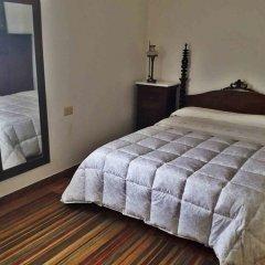 Отель Casita da Balea Эль-Грове комната для гостей