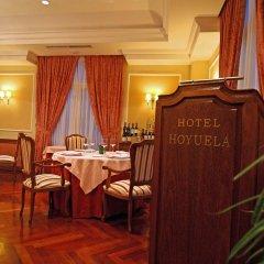 Отель Hoyuela Испания, Сантандер - отзывы, цены и фото номеров - забронировать отель Hoyuela онлайн питание