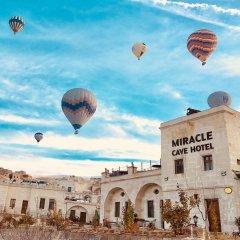 Miracle Cave Hotel Турция, Мустафапаша - отзывы, цены и фото номеров - забронировать отель Miracle Cave Hotel онлайн фото 3
