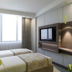 Гостиница Арт Москва комната для гостей фото 5