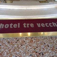 Отель Zanhotel Tre Vecchi Болонья сауна