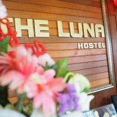 Отель The Luna пляж Май Кхао балкон