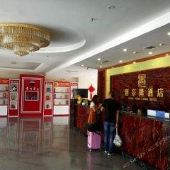 Отель Tangzonglong Hotel (Xi'an Qujiang Big Wild Goose Pagoda North Square Music Fountain) Китай, Сиань - отзывы, цены и фото номеров - забронировать отель Tangzonglong Hotel (Xi'an Qujiang Big Wild Goose Pagoda North Square Music Fountain) онлайн развлечения