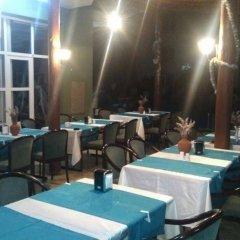 Balkaya Hotel питание фото 3