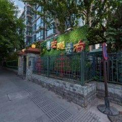 Отель Beijing RJ Brown Hotel Китай, Пекин - отзывы, цены и фото номеров - забронировать отель Beijing RJ Brown Hotel онлайн фото 3