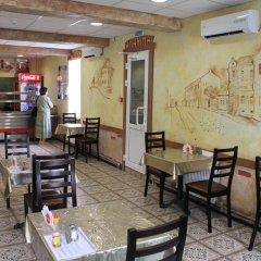 Гостиница Мини-отель Сказка в Астрахани 4 отзыва об отеле, цены и фото номеров - забронировать гостиницу Мини-отель Сказка онлайн Астрахань гостиничный бар