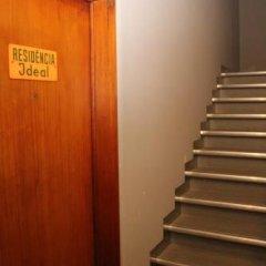 Отель Alojamento local Ideal фото 14