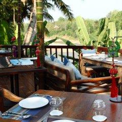 Отель Burasari Heritage Luang Prabang питание фото 2