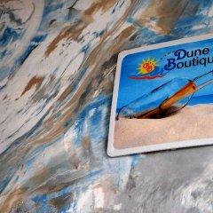 Отель Апарт-Отель Dune Boutique Болгария, Поморие - отзывы, цены и фото номеров - забронировать отель Апарт-Отель Dune Boutique онлайн удобства в номере
