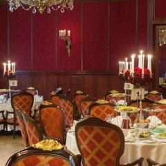 Гостиница Метрополь в Москве - забронировать гостиницу Метрополь, цены и фото номеров Москва питание фото 3
