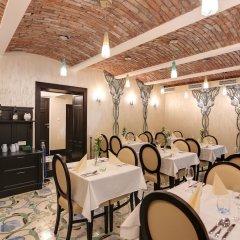 Ferdinandhof Apart-Hotel Карловы Вары помещение для мероприятий