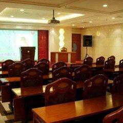 Отель Fu Ho Гуанчжоу помещение для мероприятий фото 2