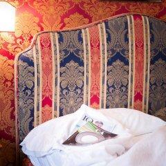 Отель Ponte Bianco Италия, Рим - 13 отзывов об отеле, цены и фото номеров - забронировать отель Ponte Bianco онлайн спа