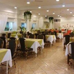 Отель The Tawana Bangkok Таиланд, Бангкок - 1 отзыв об отеле, цены и фото номеров - забронировать отель The Tawana Bangkok онлайн помещение для мероприятий фото 2