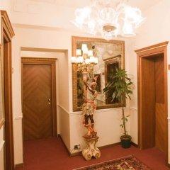 Hotel Mercurio с домашними животными