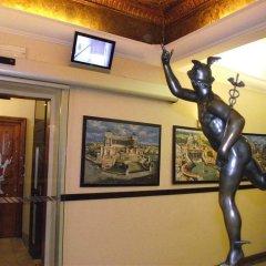 Hotel Elide фитнесс-зал