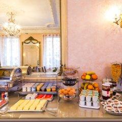 Отель Busby Франция, Ницца - 2 отзыва об отеле, цены и фото номеров - забронировать отель Busby онлайн питание фото 3