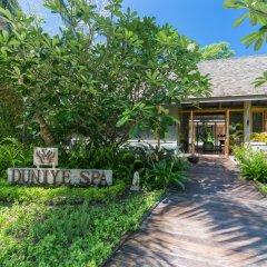 Отель Meeru Island Resort & Spa Мальдивы, Остров Фуранафуши - 10 отзывов об отеле, цены и фото номеров - забронировать отель Meeru Island Resort & Spa онлайн фото 5